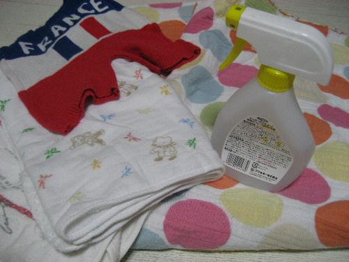 お掃除グッズ~トイレトレーニング グッズ
